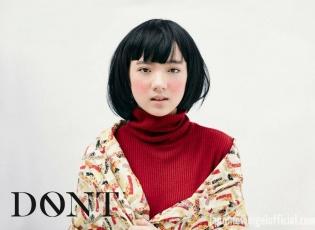 DONT Magazine